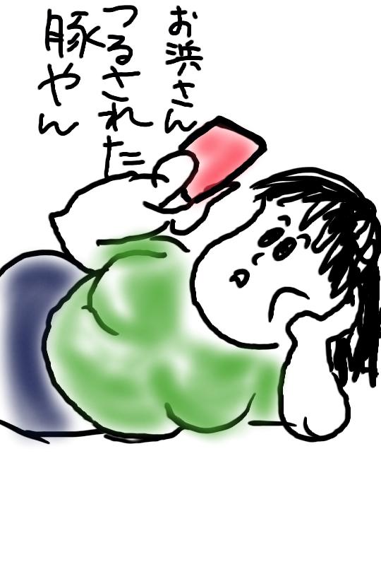 浜崎あゆみあるある