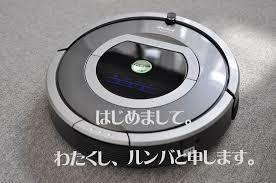 買って失敗した電化製品!!!!