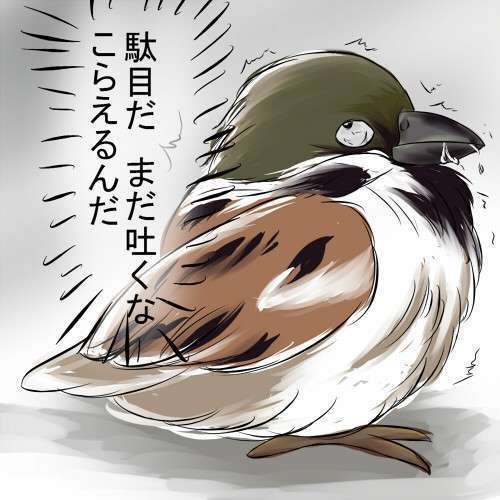 興味のない人に言われた鳥肌ゼリフ