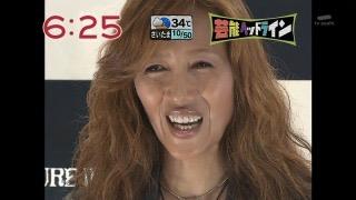 SMAP 1カ月ぶり「スマスマ」放送でようやく5人揃うも「異様な空気」