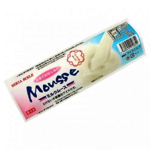 最近食べたアイスは何ですか?