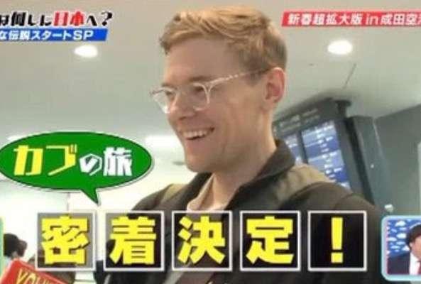『Youは何しに日本へ?』を語りましょう!