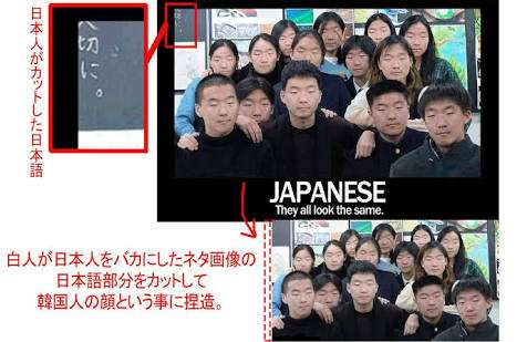 日本人顔ってどういうことですか?