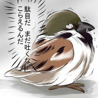 misono「必死になれるモノがあった方がすてき」「冷めた目で見る人の方が引く」