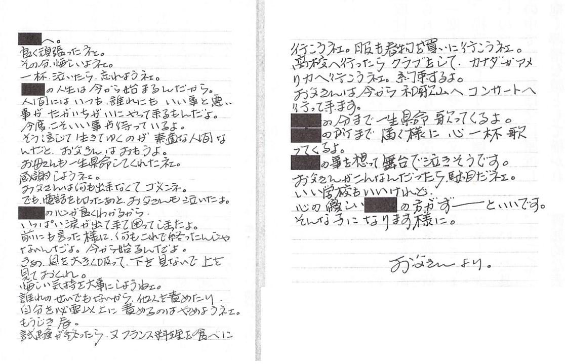 故・やしきたかじんさんの長女の訴え幻冬舎に賠償命令 百田尚樹著「殉愛」で名誉毀損認める