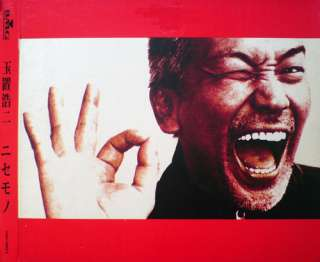 薬物疑惑の『紅白』出場歌手Xとは?「ホテルを極秘捜査」「別人のような容姿に」