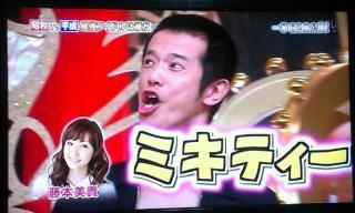 赤西仁、滝沢秀明が恋しい? 突然の「タッキーーーー!!!」