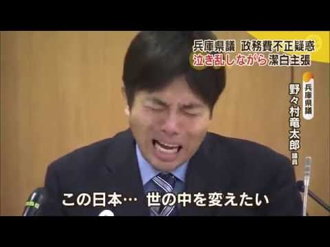 この日本どうしたら良くなると思いますか?
