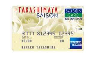 どこのクレジットカード使ってますか?