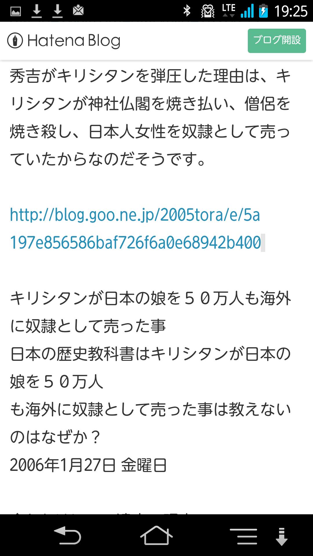 【実況・感想】真田丸(30)「黄昏」