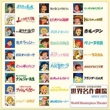 世界名作劇場について語ろう!!
