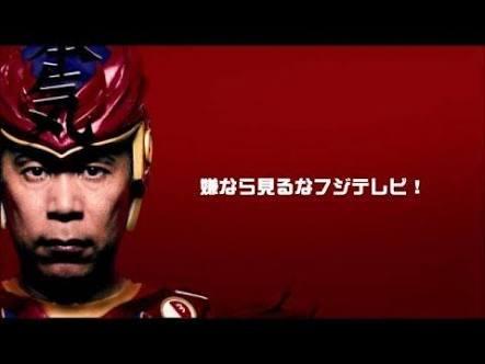 岡村隆史、山本圭壱との収録で「怒号飛び交う」「いっぺん観てみてください」