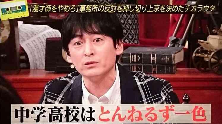 博多華丸・大吉を語ろうトピ