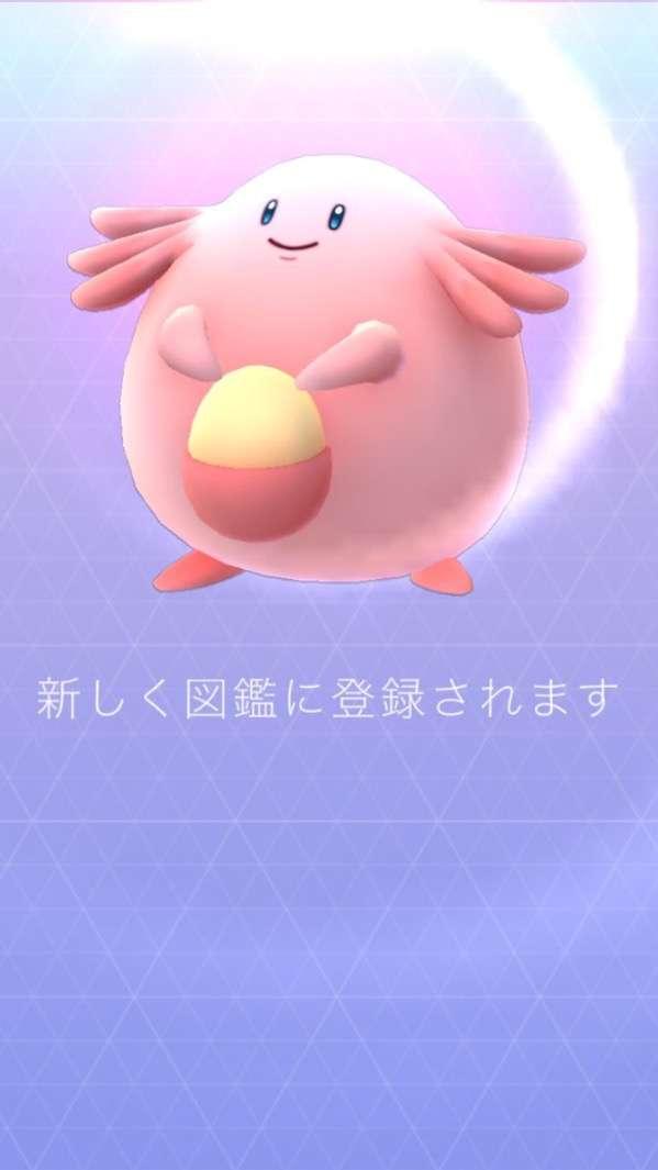 『ポケモンGO』をプレイしてる方専用トピ