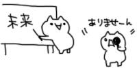 AKB48、三代目JSB、AAA、キスマイら集結「音楽の日」第1弾出演者41組発表