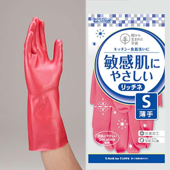 皿洗いをするときはゴム手袋しますかー?