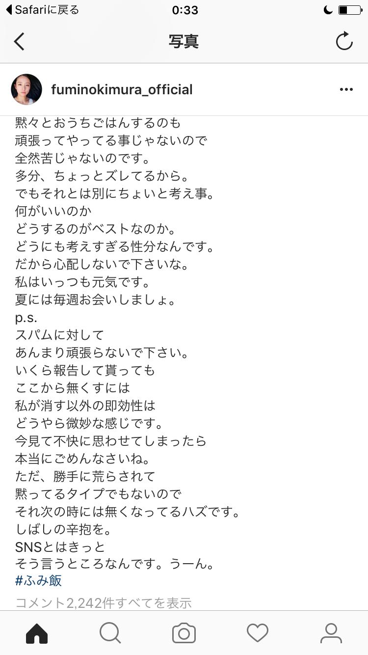 「神の舌を持つ男」木村文乃が「演技が寒い」の酷評でメンタルに大ダメージ