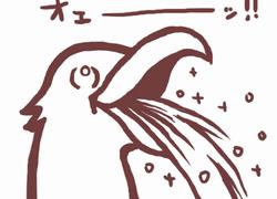 ダレノガレ明美 水着の極細ビキニ姿に心配の声