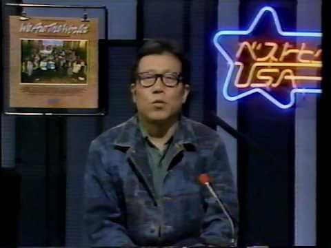 昔テレビでよくやってたもの