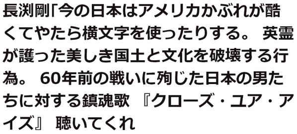日本語で言ったほうがいいと思う「カタカナ語」TOP10