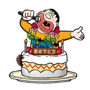 誕生日を誰にも祝われなかった人