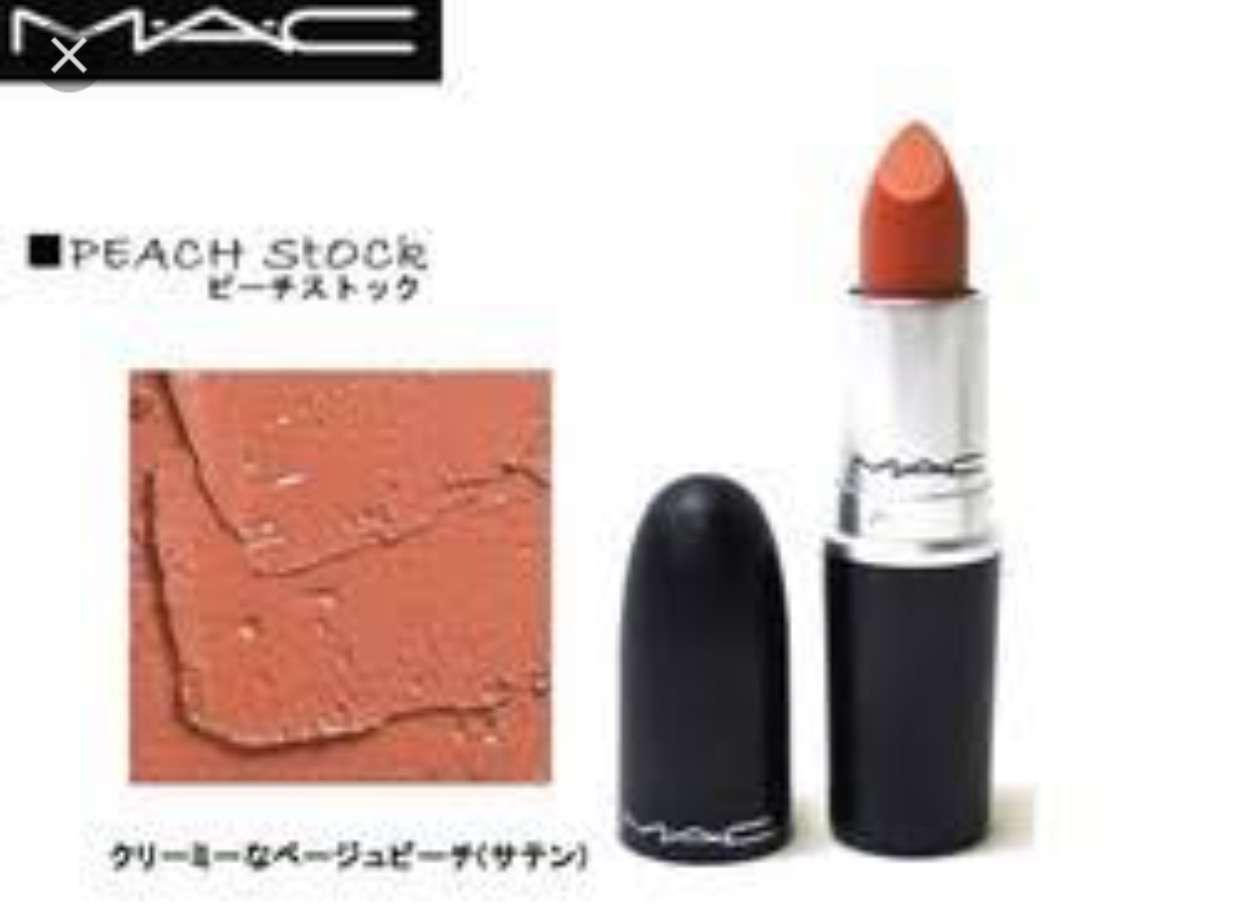 最近買った化粧品なんですか?