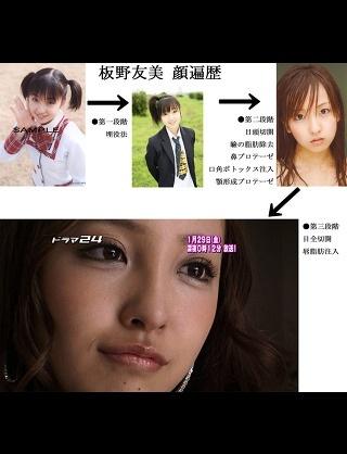 前田敦子・こじはる・指原莉乃…AKBの「衝撃的ブスさ」を業界人が暴露