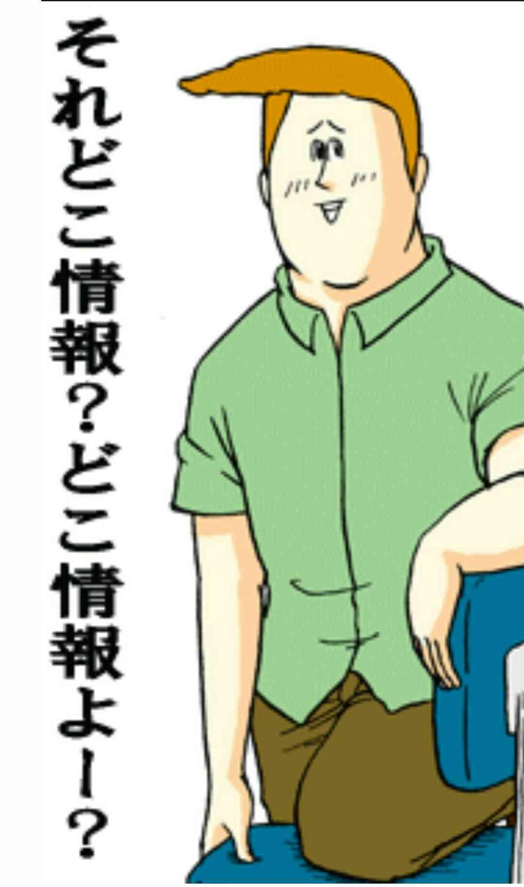 【実況・感想】嵐ツボ