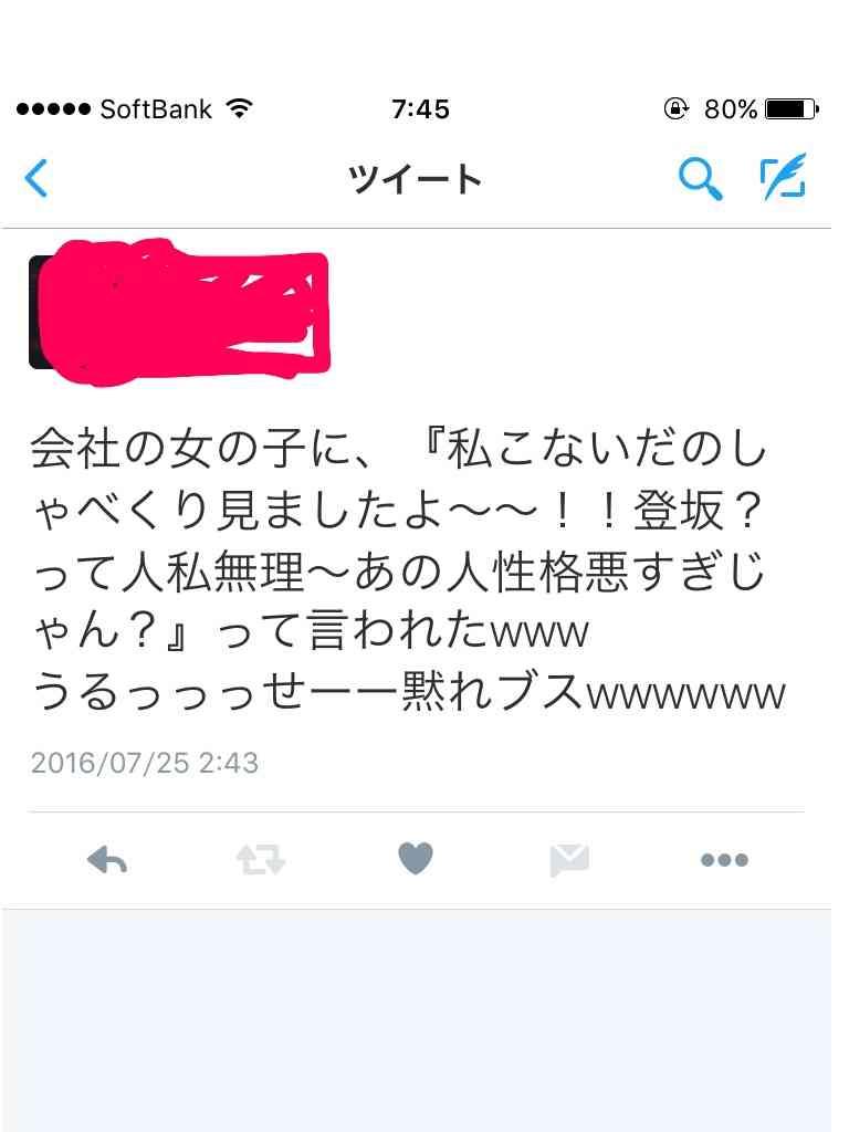 コンサート、LIVEでの珍エピソード!
