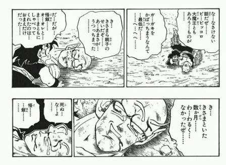 アニメ、漫画で泣けるシーン