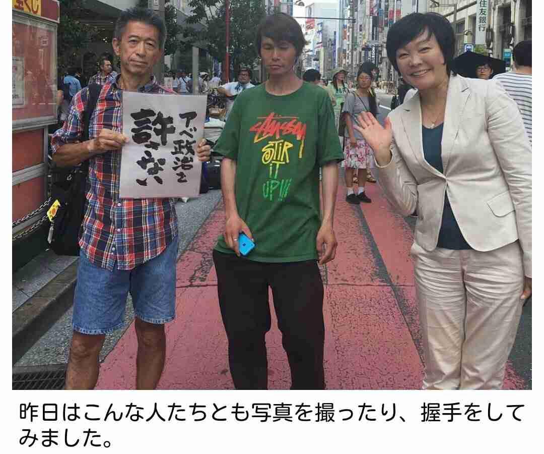 安倍晋三首相の妻・昭恵さんが語った「子供を持たない人生」
