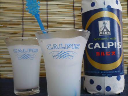 カルピス好きな人