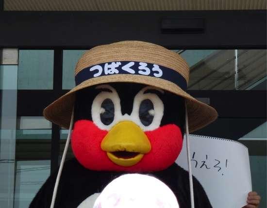 つば九郎の画像を貼るトピ