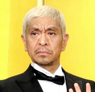 木村カエラ、攻めすぎメイク!「ナルトのガアラ」「キョンシー」みたいと話題