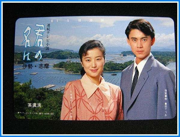 NHK 朝ドラで面白かったもの