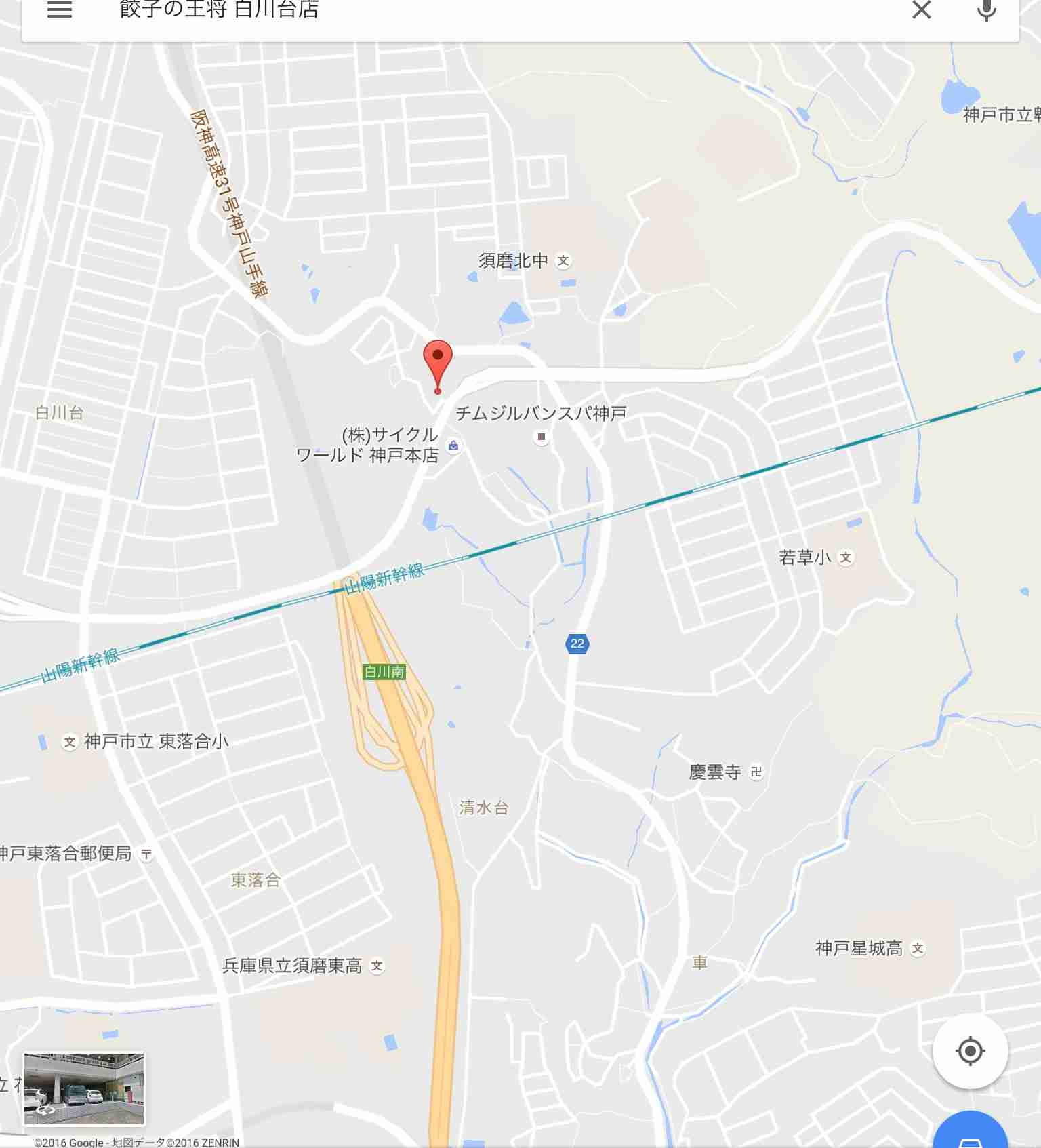 駐車場で寝ていた高校生が車にひかれ重体 神戸