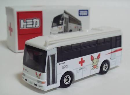 献血でどんな物貰いましたか?