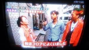 テレ東・狩野恵里アナ、『モヤさま』卒業発表 涙こらえて「甘えてちゃいけない…」