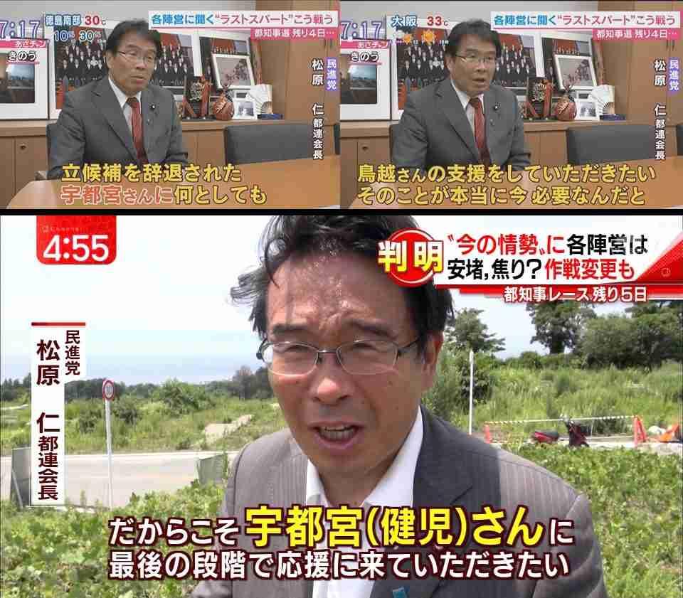 【衝撃】文春と新潮がダブルで鳥越俊太郎記事を掲載 / 新潮は「半ば強制的に全裸にされた」とも報道