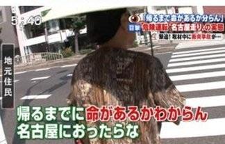 名古屋が「魅力に欠ける街」1位 市民にショック…