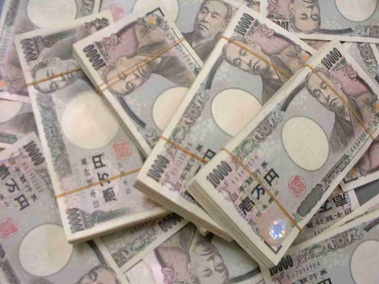 今 1000万円手に入ったら何に使いますか?