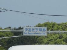 【実況・感想】真田丸(26)「瓜売(うりうり)」