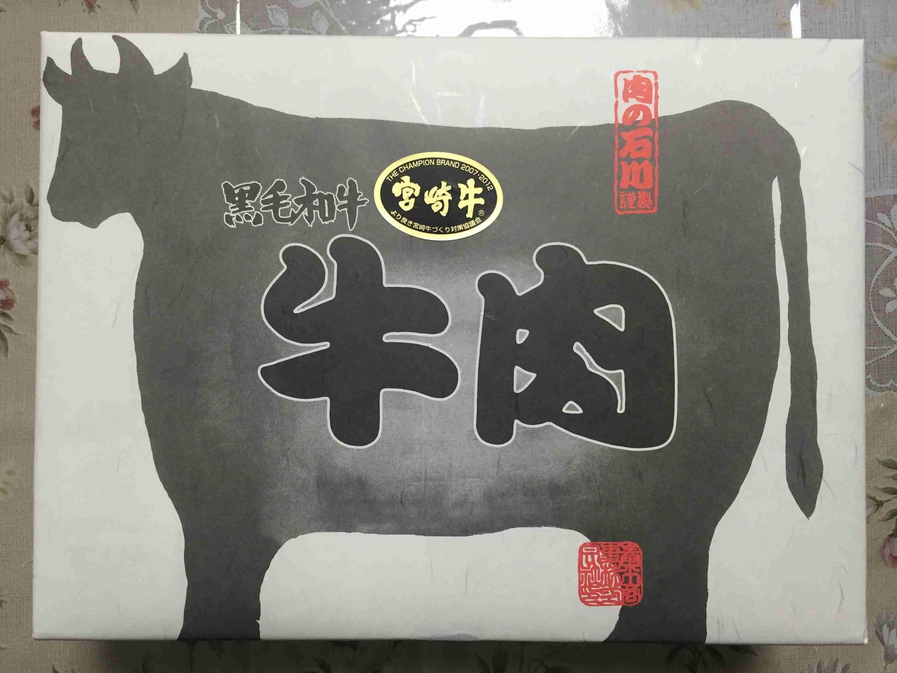 懸賞・プレゼントキャンペーン