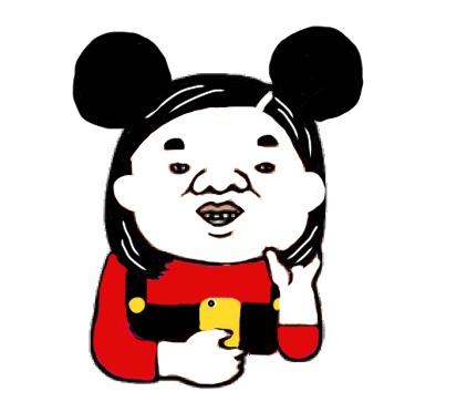 吉高由里子×大倉忠義熱愛は「意外な趣味」つながり!? パチンカー女子と御曹司カップルの真相