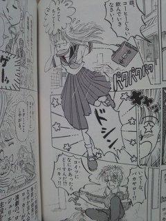 少女漫画の1コマ目にありそうなセリフをコメントするトピ