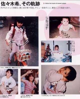 """佐々木希10周年写真集で""""オンナの顔"""" 無防備な下着姿も"""