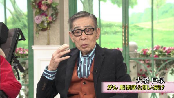大橋巨泉さん亡くなる フジ「とくダネ!」が報じる