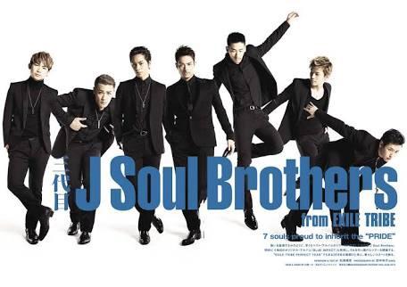 三代目  J Soul Brothers好きな人集まれ!