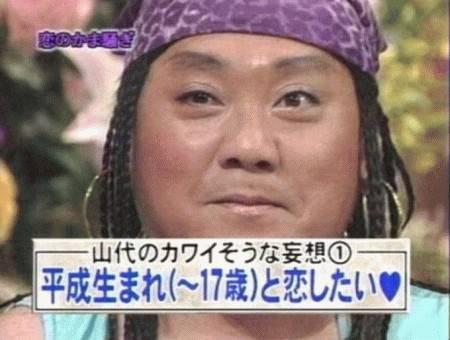 「めちゃイケ」山本圭壱復帰 ネットでは賛否両論「涙腺崩壊」「復帰は甘え」