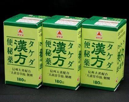 【市販】常備薬はなんですか?